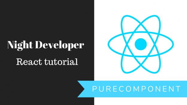 PureComponent vs Component